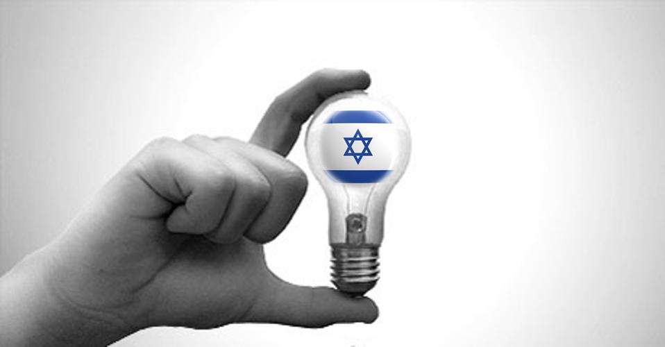 Rješenje iz Izraela za kojim BiH vapi: Yozma – incijativa koja je preporodila izraelsku ekonomiju!